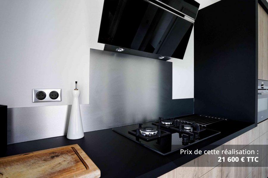 cuisine noir et chene avec table de repas arrondie img 2 e1608045965880 - Cuisine noir et chêne avec table de repas arrondie
