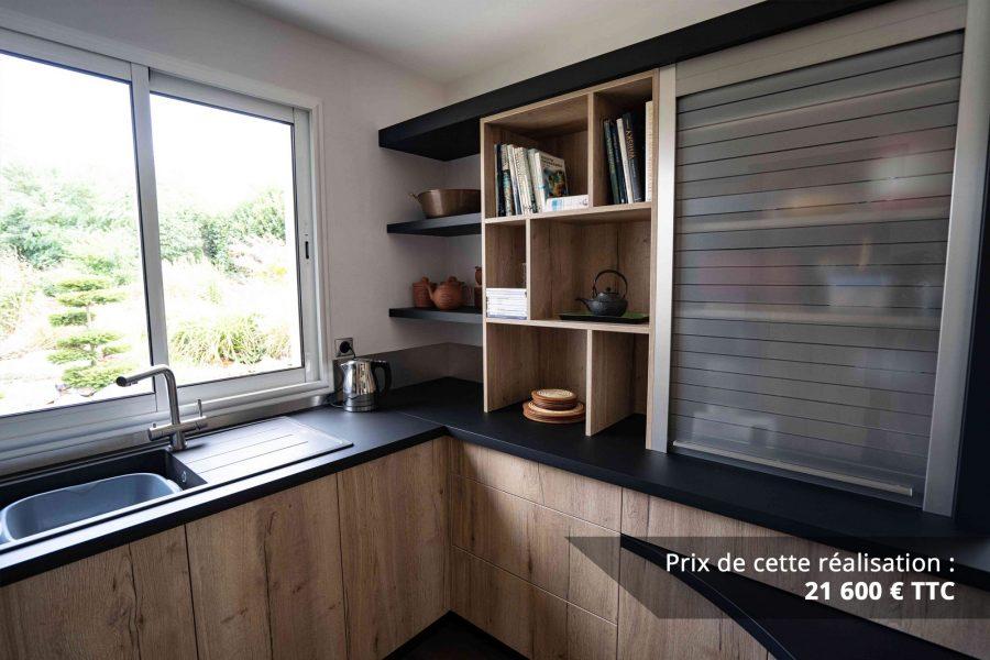cuisine noir et chene avec table de repas arrondie img 4 e1608045985236 - Cuisine noir et chêne avec table de repas arrondie