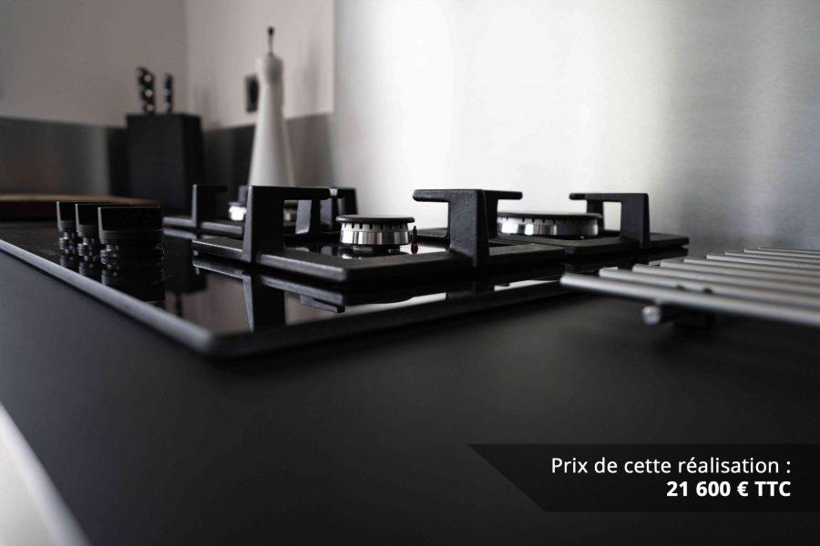 cuisine noir et chene avec table de repas arrondie img 5 e1608045993334 - Cuisine noir et chêne avec table de repas arrondie