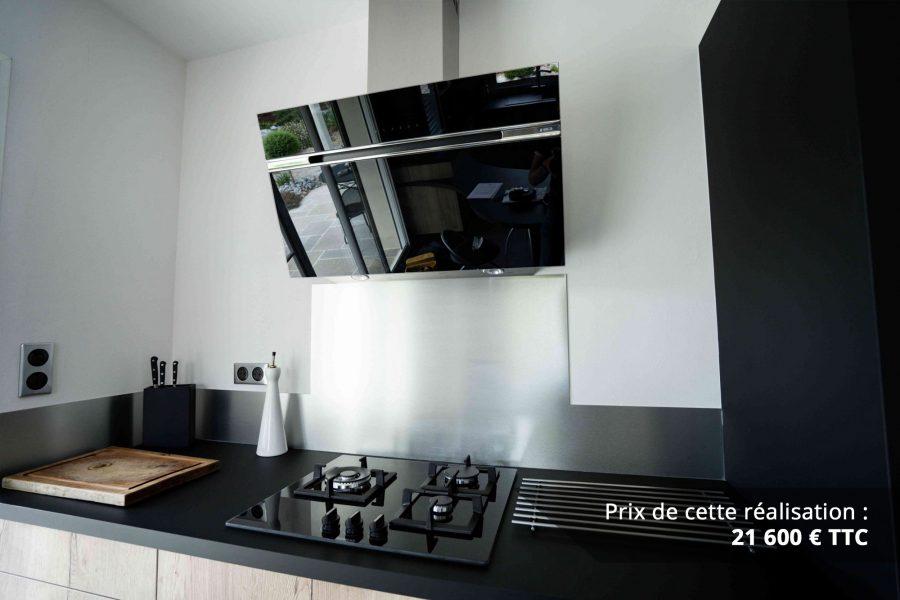 cuisine noir et chene avec table de repas arrondie img 7 e1608046009258 - Cuisine noir et chêne avec table de repas arrondie