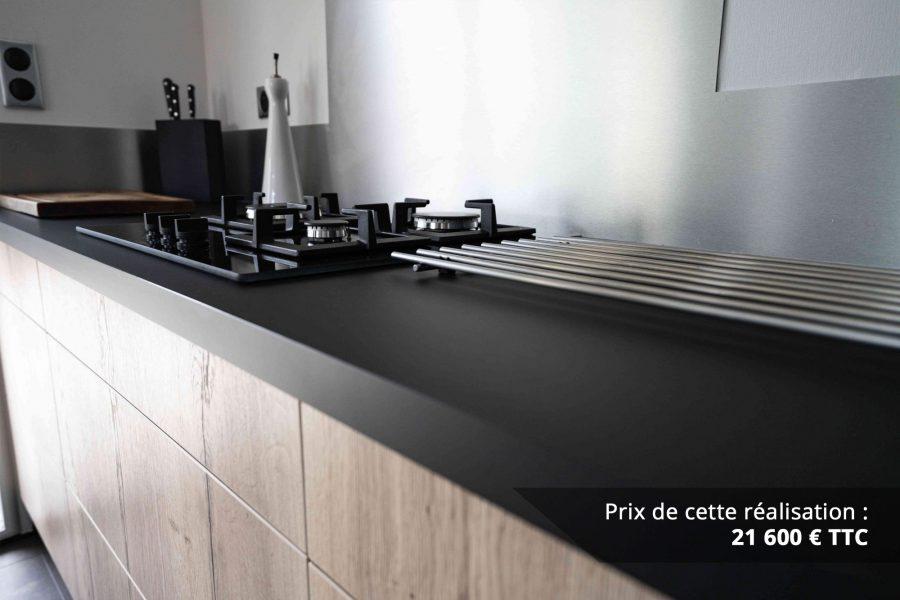 cuisine noir et chene avec table de repas arrondie img 8 e1608046018775 - Cuisine noir et chêne avec table de repas arrondie