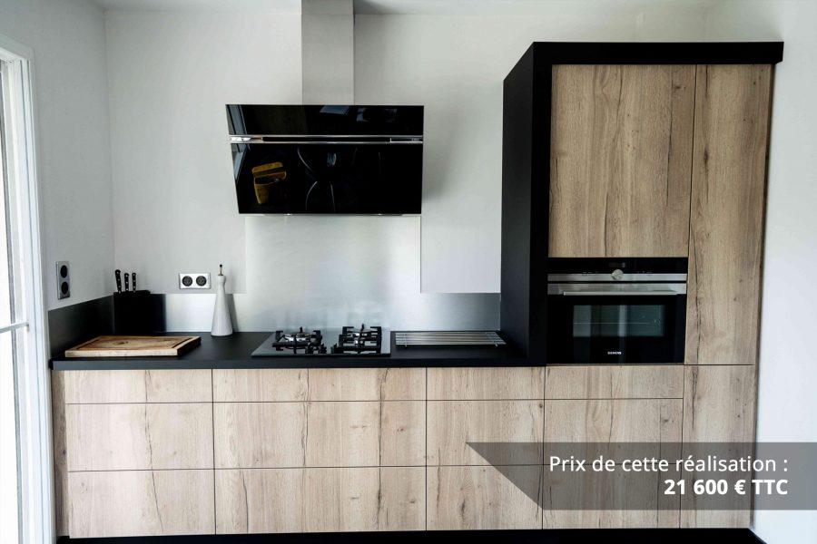 cuisine noir et chene avec table de repas arrondie img 9 e1608046030860 - Cuisine noir et chêne avec table de repas arrondie