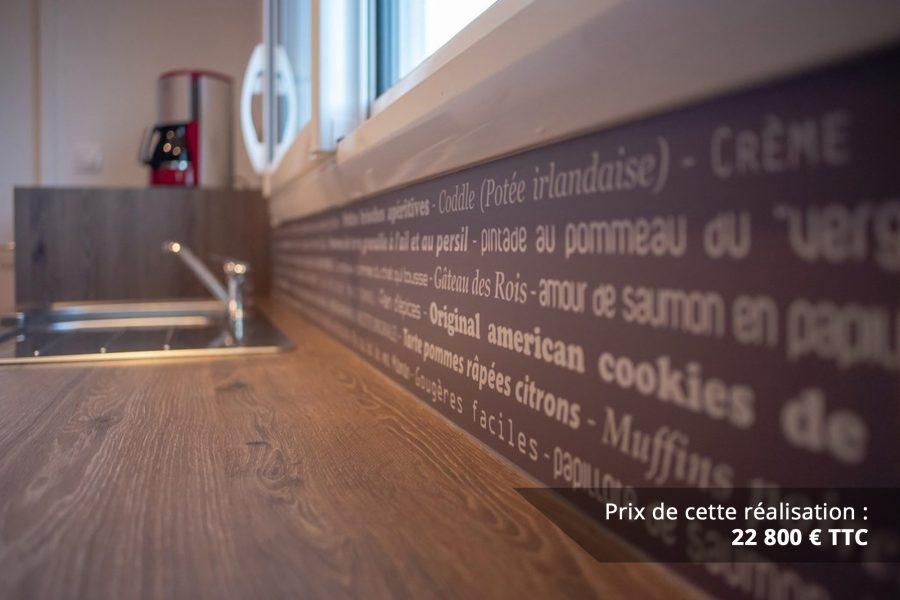 cuisine sur mesure rouge avec finitions cintrees img 5 e1608046079426 - Cuisine sur mesure rouge avec finitions cintrées