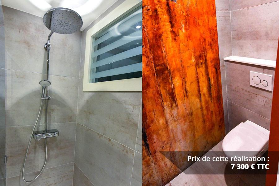 salle de bains contemporaine aux lignes courbees img 1 - Salle de bains contemporaine aux lignes courbées